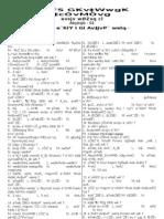 LECTURE IX-1 BANG-2 OBJ CHAP1,2