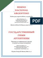Himno-Orquestal de Argentina