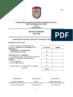 Pkbs Form 3 2o14