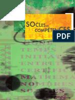 Les Socles de Compétences - Éveil - Initiation Scientifique (Ressource 1654)