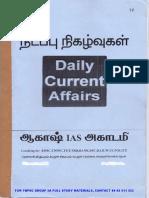 17.TNPSC GROUP 2A - CURRENT AFFAIRS.pdf