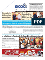 Myanma Alinn Daily_ 25 February  2017 Newpapers.pdf