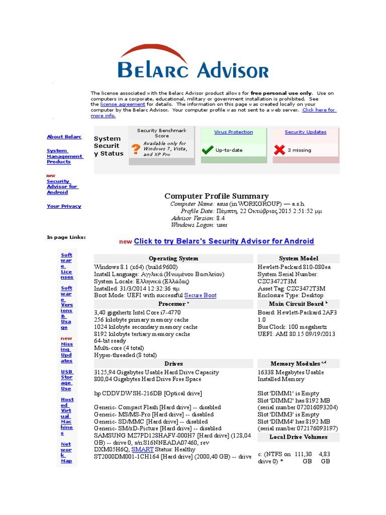 Belarc Advisor 22 oct 2015 docx | Usb Flash Drive