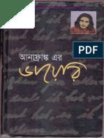 Diary of Annie Frank Bn
