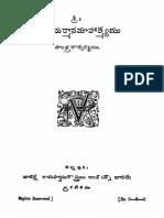 DhanurmasaMahathyamu.pdf