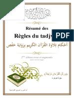 Résumé Des Règles Du Tajwid 2ème Édition