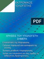 Test_62.ppt
