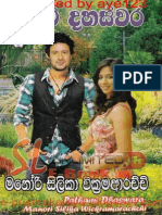 Pathami Dahaswara.pdf