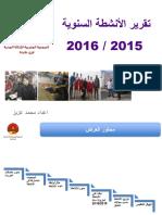 amsc.pdf