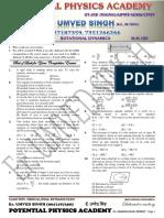 Test 20 Rotational Dynamicss