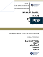 DSKP-Bahasa-Tamil-SJKT-Tahun-6-pdf.pdf