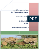 Translations and Interpretations for Western Pop Songs