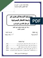 AIT_OUAZOU_Zaina.pdf