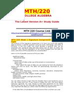 MTH 220