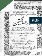 269040612-Anwar-Ul-Ashiqeen.pdf