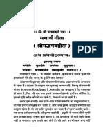 Chapter 01.pdf