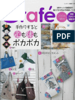 Crafe winter 2006.pdf