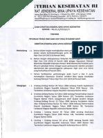 HCU.pdf