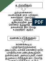 kps sains 2017.pdf
