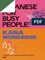 [CdS] JBP1 Kana Workbook.pdf