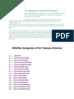 Postings From Sri Oppiliappan Koil Varadachari Sadagopan