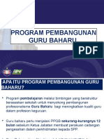 Taklimat PPGB 2012 (Taklimat Untuk Sekolah)