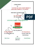 My Amul Project