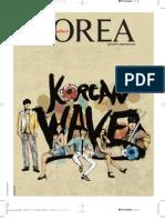 KOREA magazine [July 2010 VOL. 6 NO. 7]