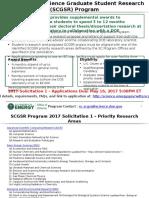 SCGSR Program 2017 Solicitation 1 Announcement-Overview