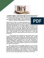 2016_Proposed_Questionnaire 319171435.pdf