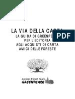 Guida Editori Greenpeace