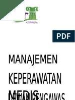 Logo Pilar Dan Papan Nama