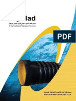 Al Bilad Company Profile.pdf