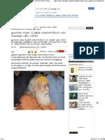 Dwarka Shankaracharya