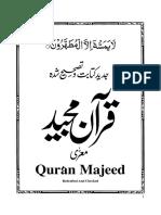 Quran__pdf