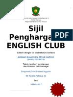 Sijil English Ammar