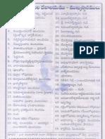ArunachalamuDevalyaMukhyasthanamulu.pdf