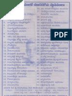 AurnalachaGiriPradakshina.pdf
