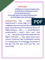 SuvaasineePoojaVidhi.pdf