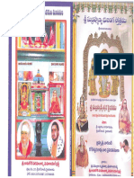 SubrahmanyaBhujangaStotram.pdf