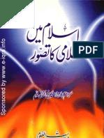 Islam Mian Gulami Ka Tasawaur