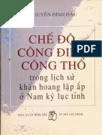 Chế Độ Công Điền Công Thổ Trong Lịch Sử Khẩn Hoang Nam Kỳ Lục Tỉnh - Nguyễn Đình Đầu