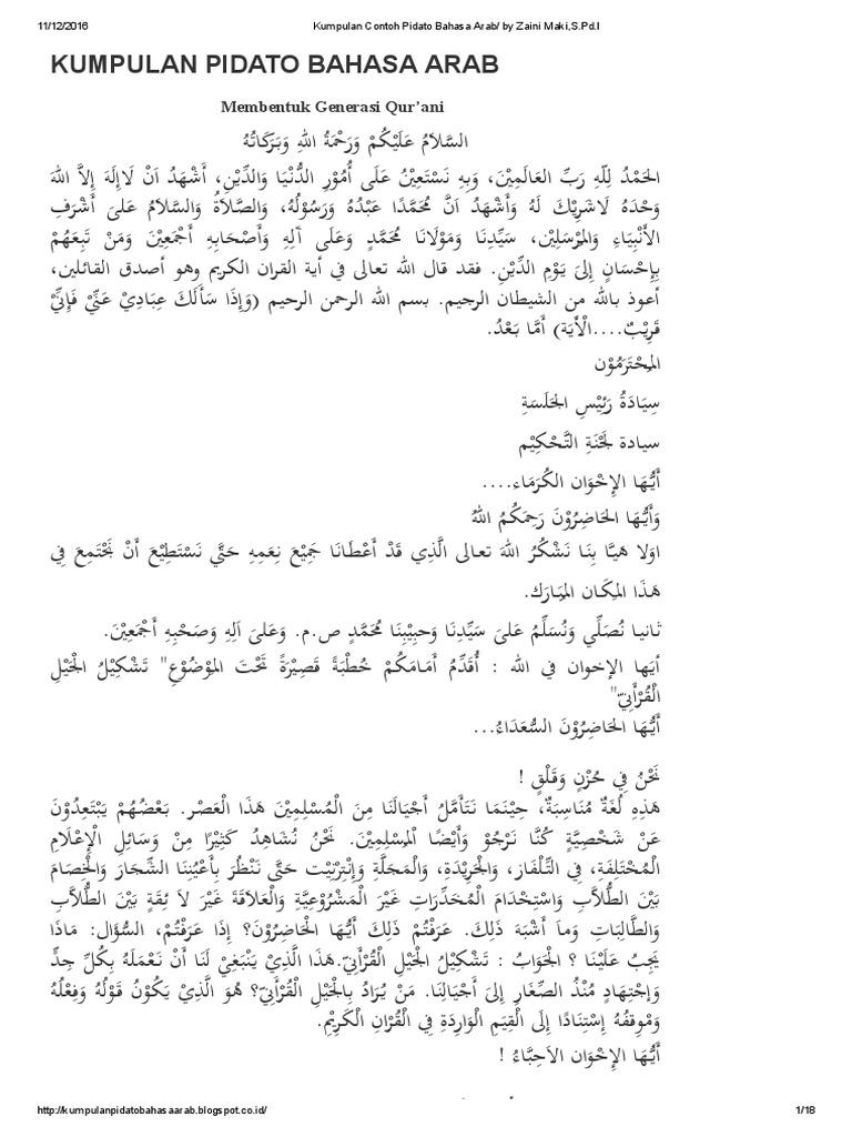 Kumpulan Contoh Pidato Bahasa Arab By Zaini Maki S Pd