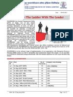 Detailed Advertisement ERP Recruitment