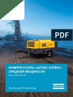 Compresor mobil Atlas Copco XATS 186 Jd