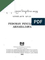 Pedoman Penulisan Aksara Jawa (KBJ 1996)