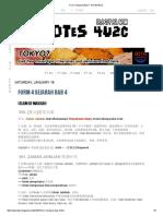Form 4 Sejarah Bab 4 - NOTES4U2C.pdf