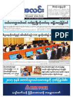 Myanma Alinn Daily_ 2 March  2017 Newpapers.pdf