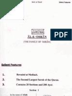Sura Al e Imran - Surah No 3 - English