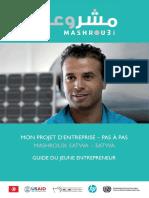 Guide de l Entrepreneur Tunisien